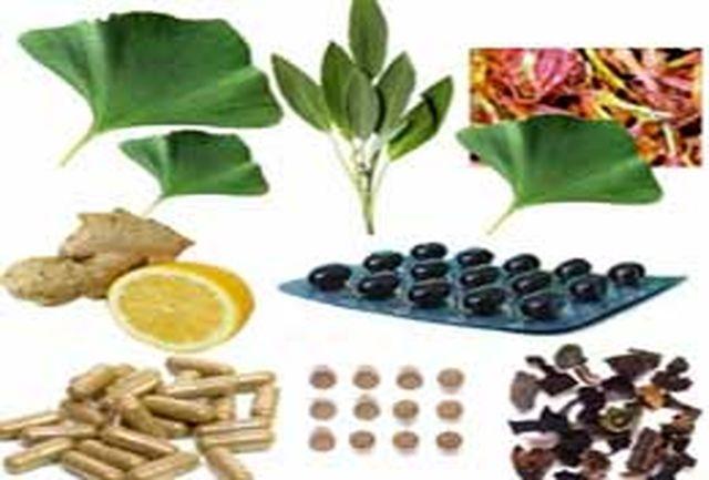آشنایی با 2 داروی گیاهی که در بهبود کرونا موثرند!