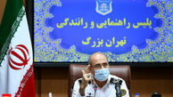 پلاک شهرستانی های ساکن تهران جریمه نمی شوند