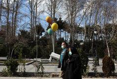 هوای اصفهان پاک است