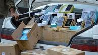 کشف ۲ خودرو کالای قاچاق به ارزش بیش از ۲۴ میلیارد