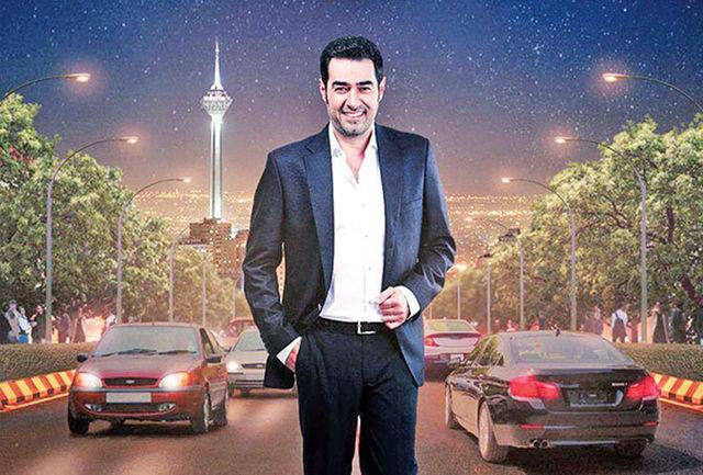 رفیق جدید شهاب حسینی کیست؟
