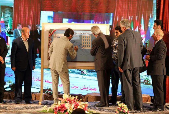 """رونمایی از تمبر یادبود """"توسعه صادرات از دریای خزر"""""""