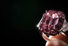 گرانترین الماس صورتی جهان فروخته شد