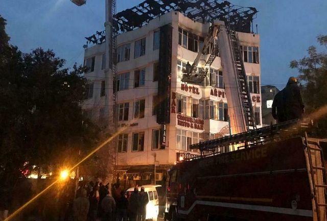 آتشسوزی در هتلی جان ۱۷ نفر را گرفت