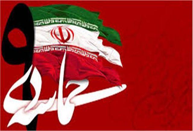 بیانیه جامعه کار و تلاش استان زنجان در سالگرد حماسه9دی