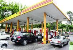 سوختگیری در جایگاههای سراسر کشور ادامه دارد / سوخت گیری بدون سهمیه امکانپذیر است