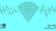سود 4هزار و 700 میلیارد تومانی دولت از بازار سرمایه