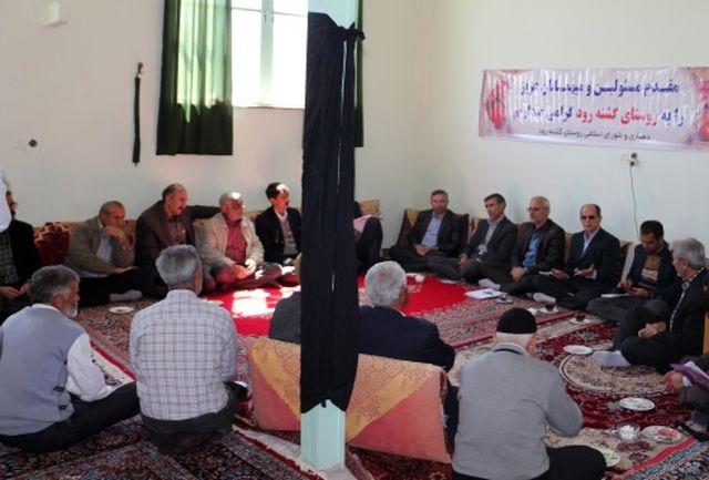 اجرای طرح توسعه یکپارچه آبخیزداری در بخش رودبار الموت غربی