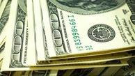 نرخ ارز صرافی ملی 16 مهر 99 /  یورو 350 تومان افزایش یافت