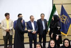 همایش تجلیل از مامای نمونه دانشگاه علوم پزشکی خراسان شمالی به مناسبت روز جهانی ماما