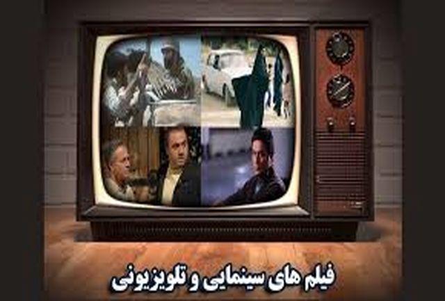 آخرین سینمایی های آبان ماه در تلویزیون