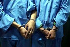 دستگیری عاملان تیراندازی در نیمروز