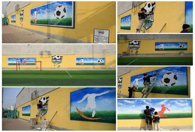 اجرای دیوارنگاره در محوطه زمین فوتبال کاووسیه
