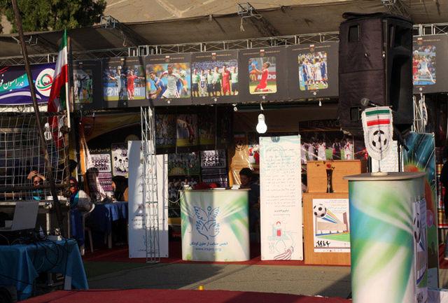 ملامحمد: از بازیکن فنی و اخلاق جشنواره حافبک تقدیر شد