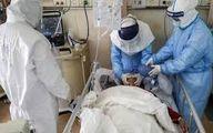 افزایش نگران کننده آمار فوتی های ناشی از کرونا در استان کهگیلویه و بویراحمد/فوت 4 بیمار جدید کرونایی در استان /11بیمار در بخش های ویژه تحت درمان هستند.