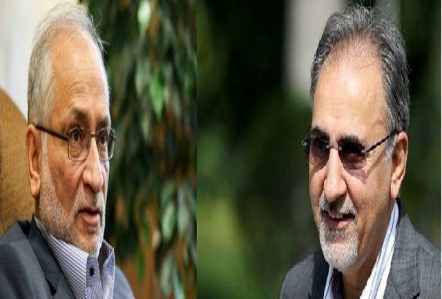 دو گزینه اصلی شهرداری تهران