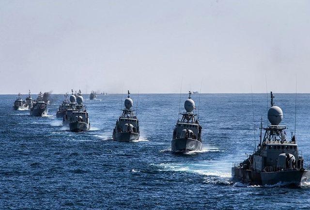 Image result for نیروی دریایی