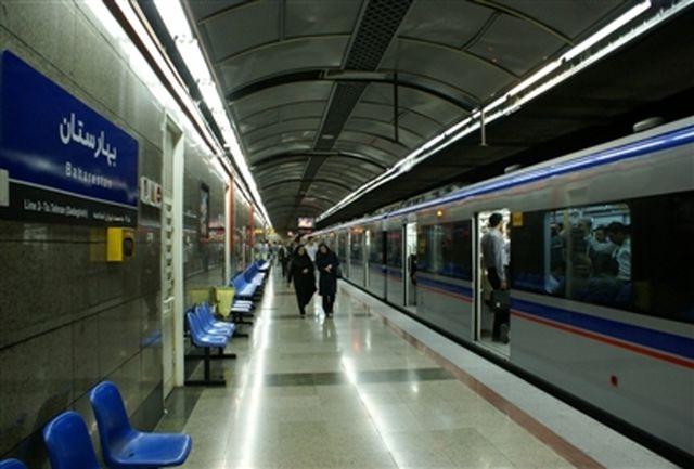 مترو «بهارستان» امروز رایگان است