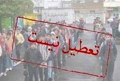 فردا همه مدارس استان اصفهان باز است