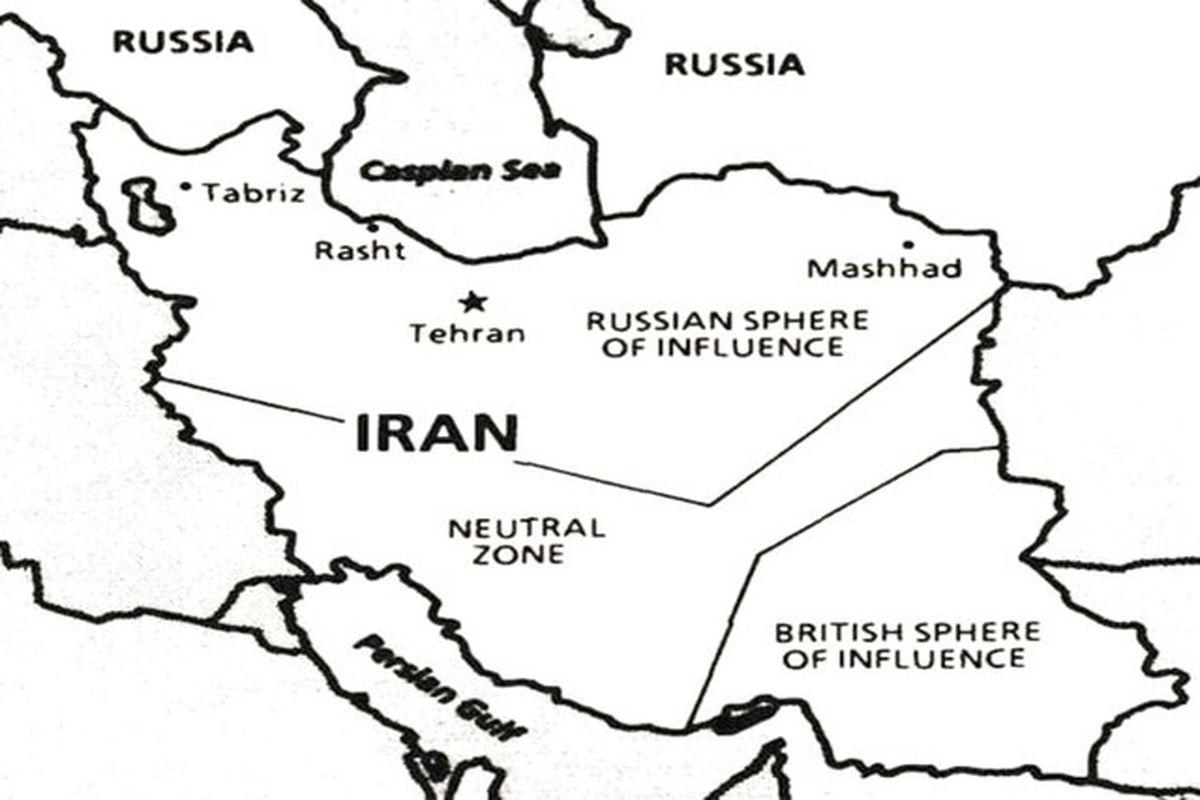 روزی که ایران را تقسیم کردند