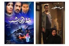 «قطار آن شب» و «مُرده خور» در جشنواره فیلم چنای هند