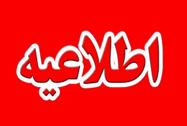 تکذیب بازرسی از دفاتر مقام های دولتی