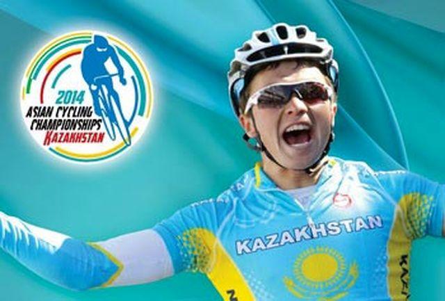برنامه رقابتهای دوچرخهسواری قهرمانی آسیا اعلام شد