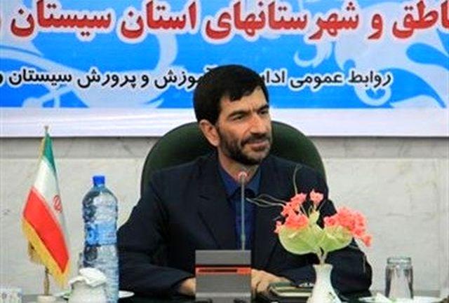مشکل ثبت نام دانش آموزان در مناطق حاشیه نشین استان رفع شد
