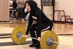 برگزاری دوره مربیگری وزنهبرداری ویژه بانوان در قم
