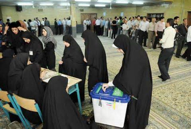 حضور 75.70 درصدی واجدان شرایط رای در شعب اخذ رای