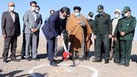 ساخت نخستین مرکز آموزش نیروهای انتظامی یزد در بافق آغاز شد