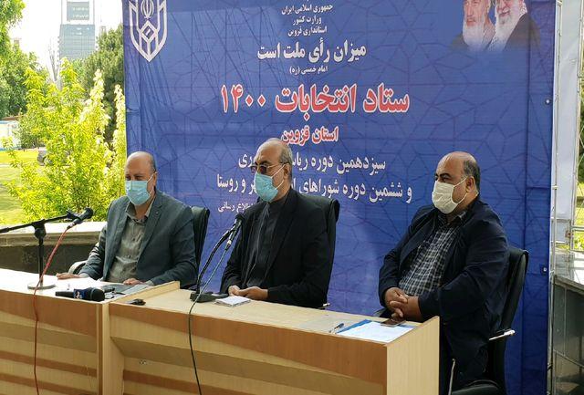 776 شعبه اخذ رای در شهرستان قزوین پیش بینی شده است