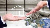 ۵ محدودیت معاملات گواهی حقتقدم تسهیلات مسکن بانک مسکن و ملی