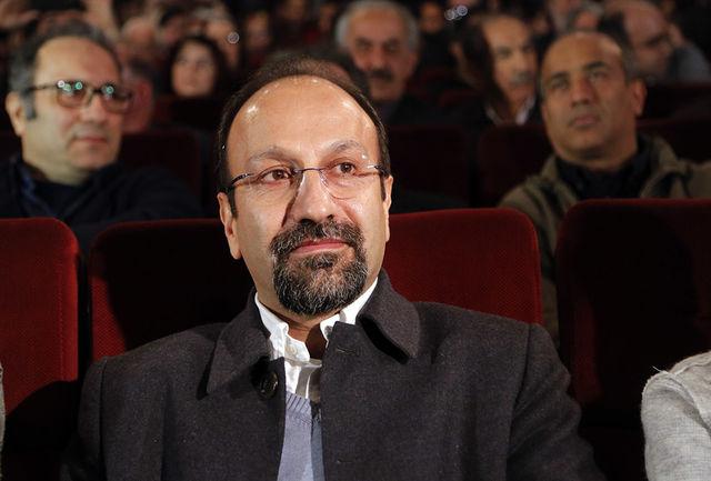 پیشنهاد تئاتری اصغر فرهادی