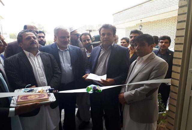 ساختمان ستادی شبکه بهداشت و درمان فنوج افتتاح شد