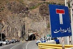 اسامی 5 جاده مسدود در کشور در 25 شهریور 99