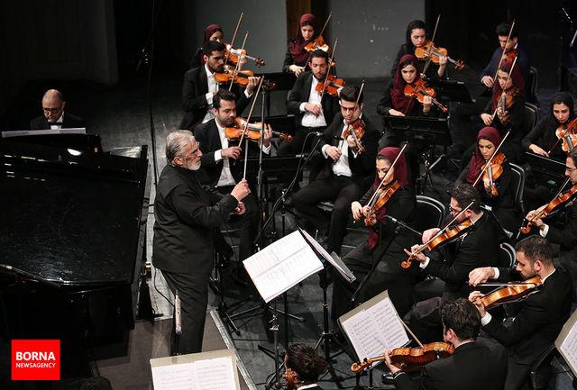 ارکستر ملی  در تالار وحدت چه کرد؟!
