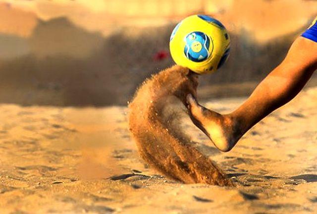 جلسه هماهنگی مسابقات جام بین قارهای برگزار شد