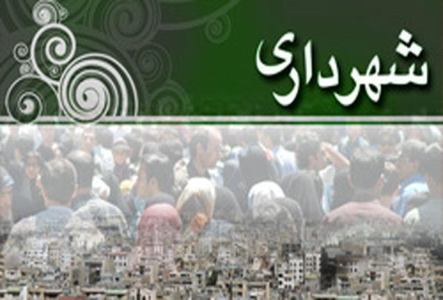 مراسم گرامیداشت روز ملی شهرداریها و دهیاریها در قم برگزار شد