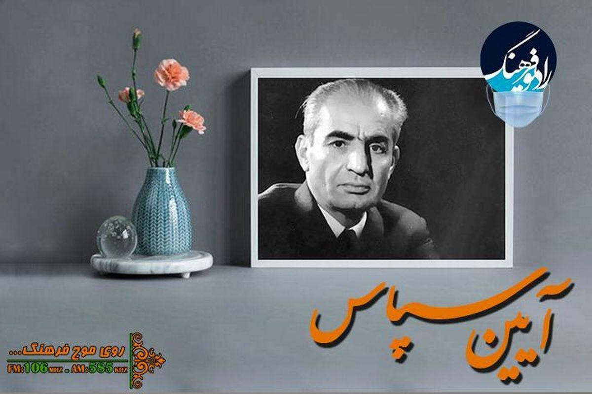 آیین سپاس از برگزیدهٔ اولین دوره کتاب سال ایران