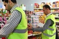 فعالیت 195 ناظر افتخاری در رصد و پایش بازار استان سمنان
