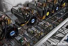 ضبط 143 دستگاه ماینر و جریمه میلیاردی شرکت متخلف