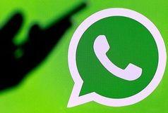 هشدار؛ پیام مدیرعامل واتس آپ واقعی است یا جعلی؟