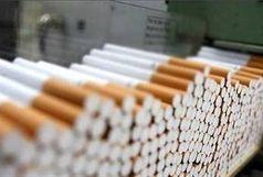 کشف بیش از ۲۶ هزار نخ سیگار قاچاق در ایلام
