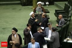 طرح خروج ایران از NPT اعلام وصول شد