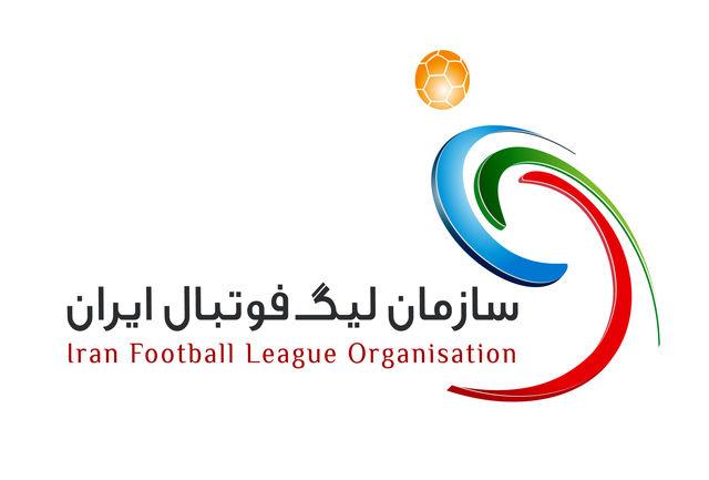 لیست محرومان هفته اول لیگ برتر منتشر شد!