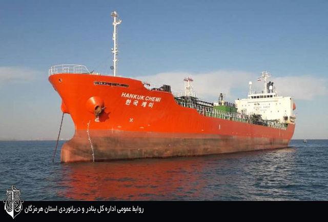 توقیف یک فروند تانکر ویژه حمل مواد شیمیایی و نفتی بدلیل ایجاد آلودگی در خلیج فارس