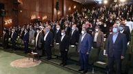 مراسم آغاز سال تحصیلی جدید دانشگاهها و مراکز پژوهشی و فناوری کشور برگزار شد