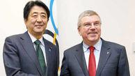 المپیک توکیو در سال 2021 برگزار خواهد شد