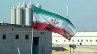 طرح اروپا برای اخلال در روند برنامه هستهای ایران!+جزییات